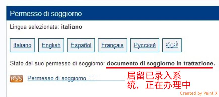 Controllo Del Permesso Di Soggiorno Online Cittadinanza ...